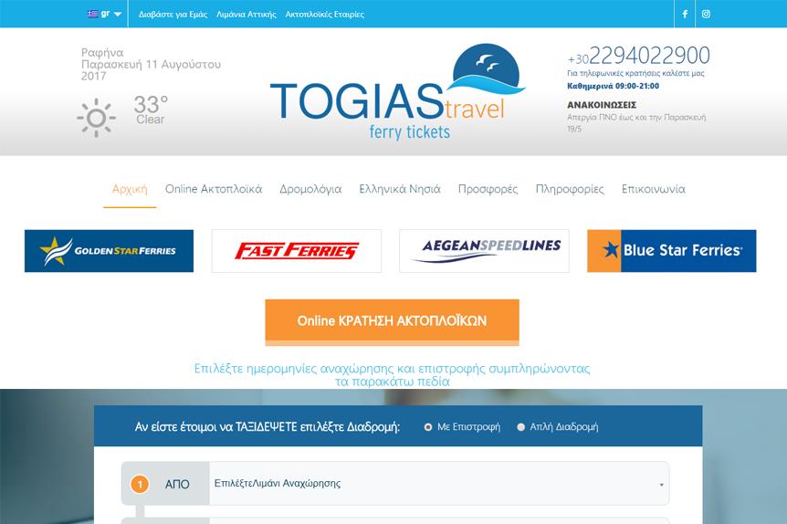 WEBSITE(August17Update)_862X574_TOGIAS