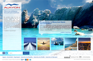 Alkyon Travel - Website by VELA digital