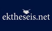 Ektheseis