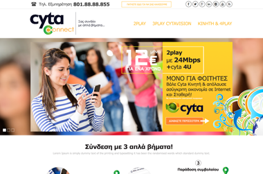 CYTA Connect - Website by VELA digital