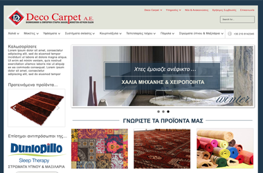 Deco Carpet - Website by VELA digital