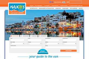 Naxos Tours - Website by VELA digital