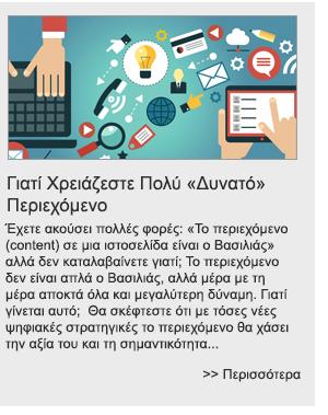 newsletter-october-2-l3