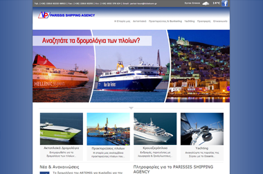 Parissis Shipping Agency by Website by VELA digital