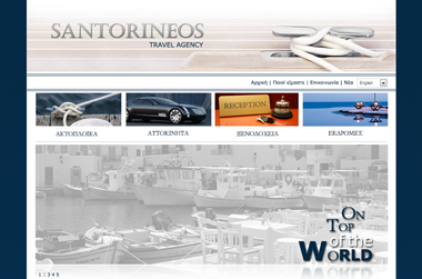 Santorineos - Website by VELA digital