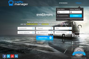 Traffic Manager - Website by VELA digital