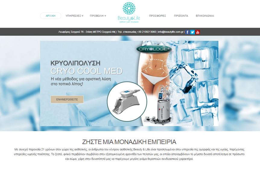 website_BnL by VELA digital