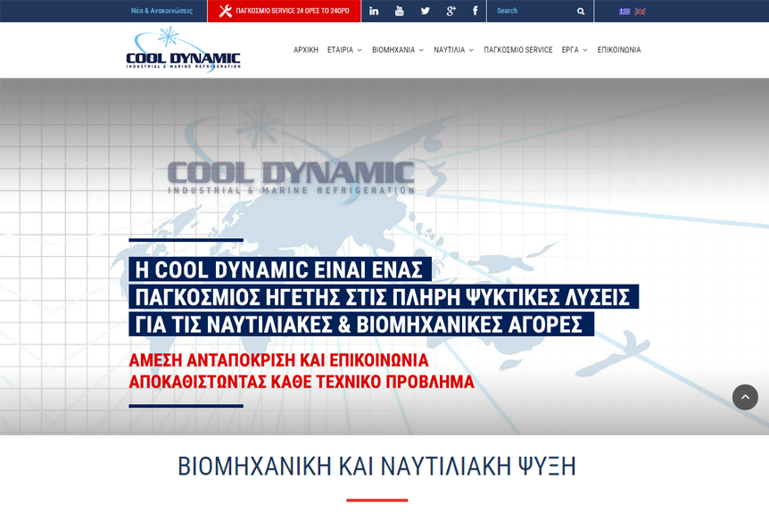 website_COOLDYNAMIC by VELA digital