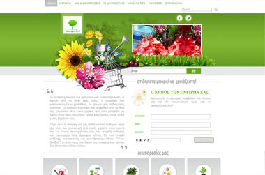 Your Garden - Website by VELA digital